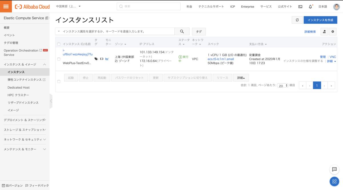 f:id:sbc_y_matsuda:20200110173812p:plain