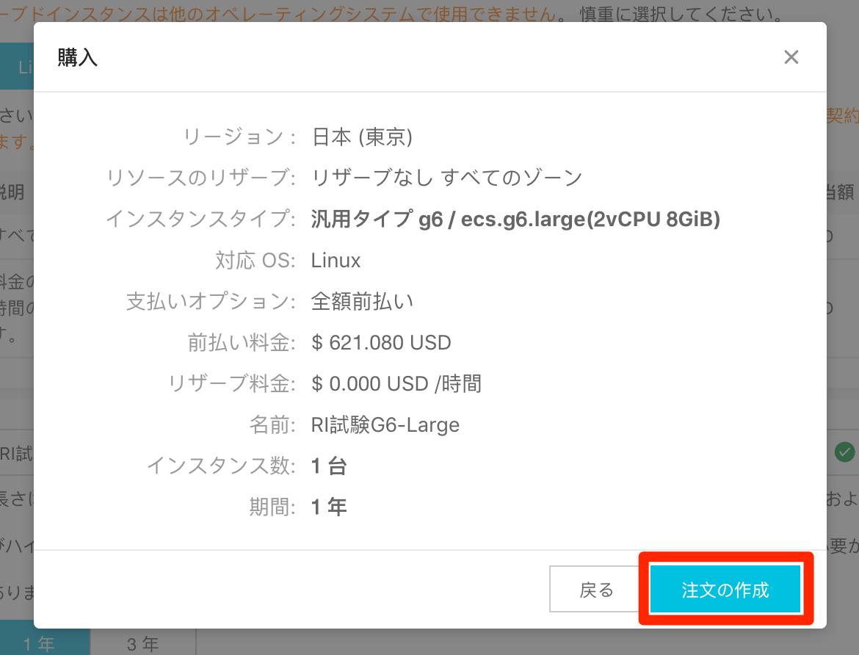 f:id:sbc_y_matsuda:20200204181034p:plain:w650
