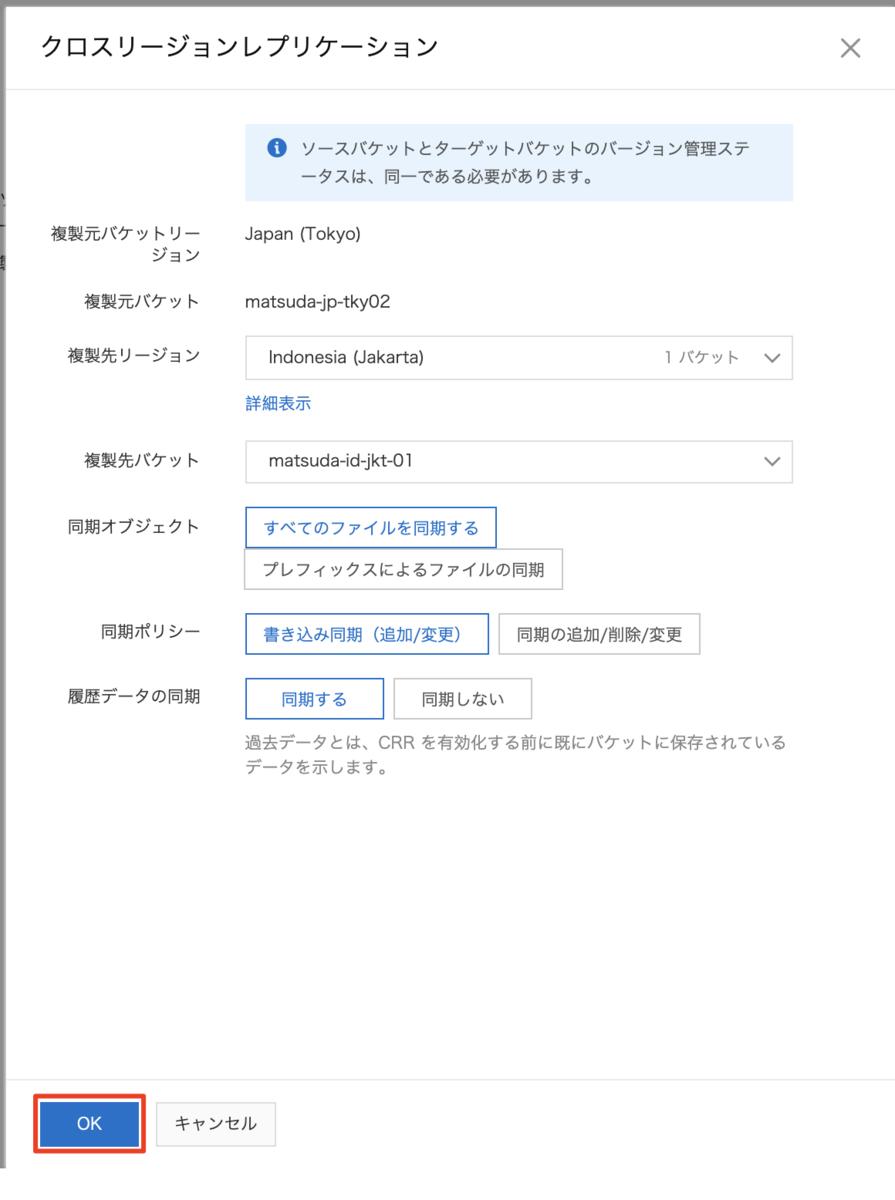 f:id:sbc_y_matsuda:20200313200638p:plain:w550