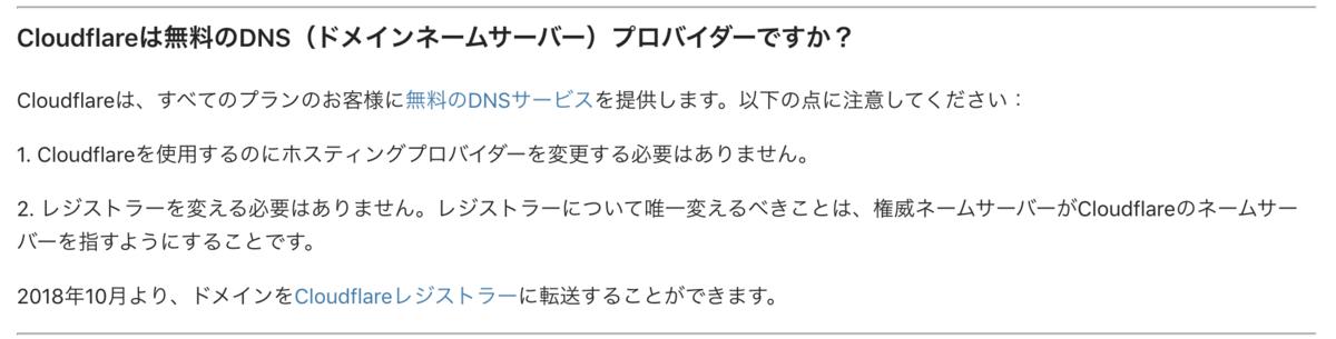f:id:sbc_y_matsuda:20210224162818p:plain:w850