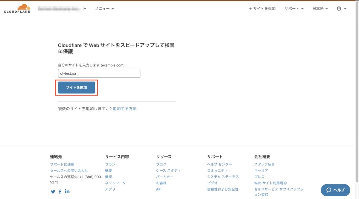f:id:sbc_y_matsuda:20210225104752p:plain:w850