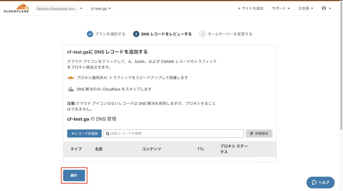 f:id:sbc_y_matsuda:20210225110755p:plain:w850