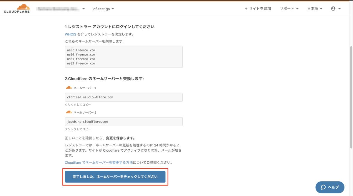f:id:sbc_y_matsuda:20210225111810p:plain:w850