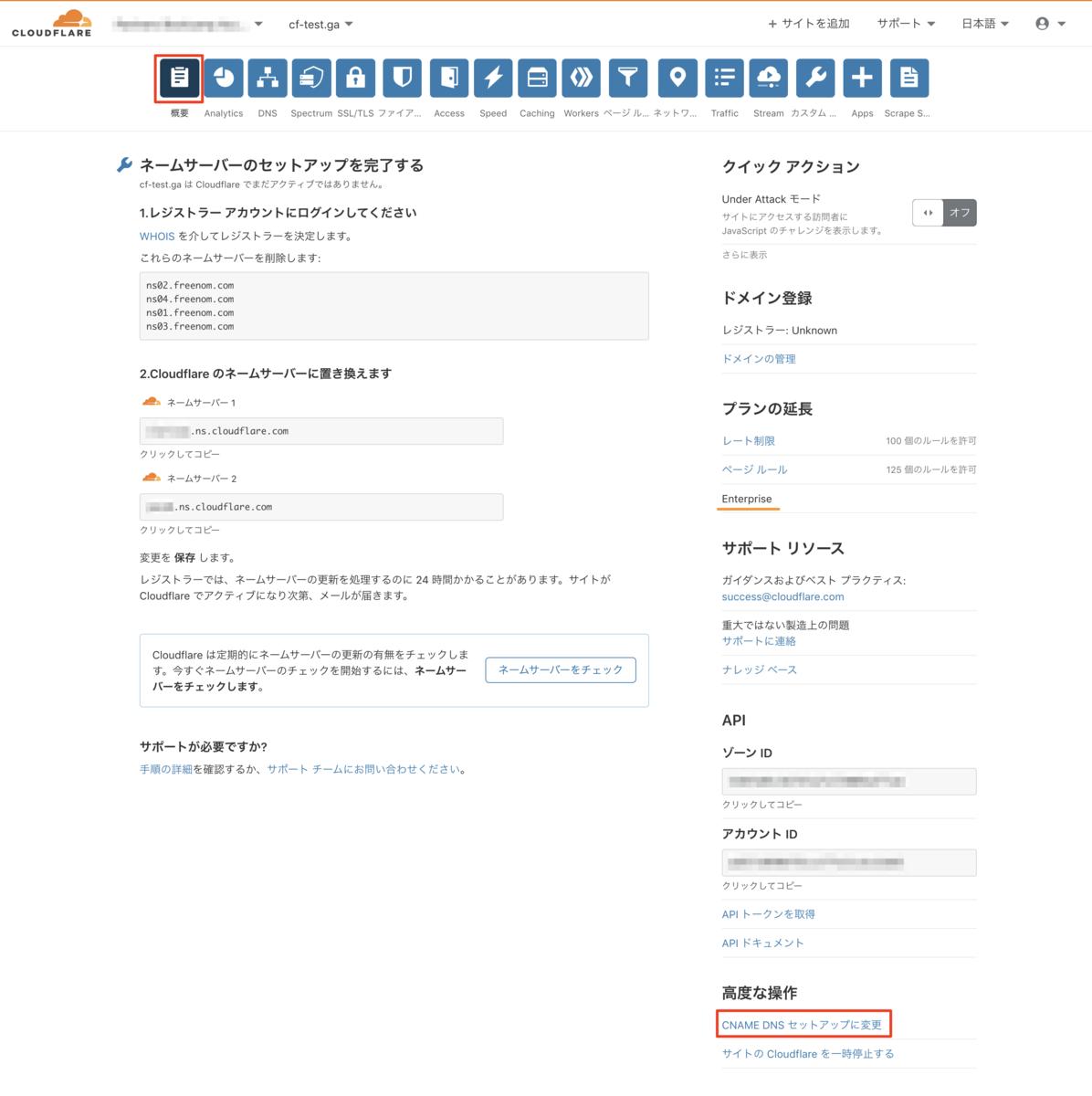 f:id:sbc_y_matsuda:20210225112637p:plain:w850