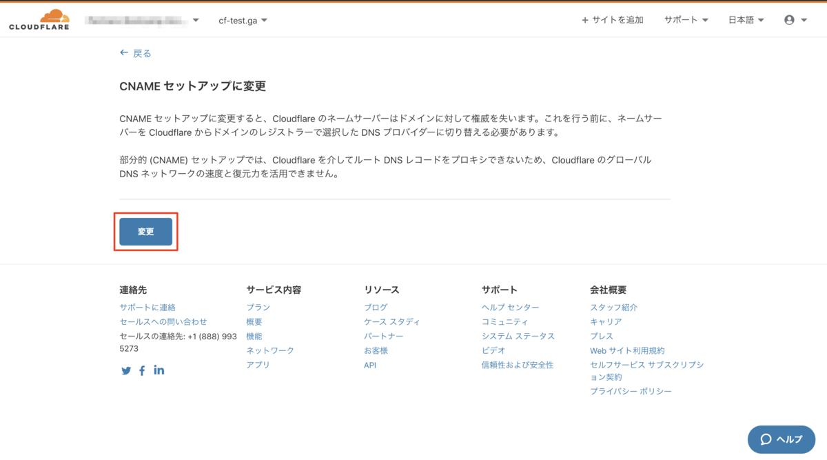 f:id:sbc_y_matsuda:20210225120859p:plain:w850