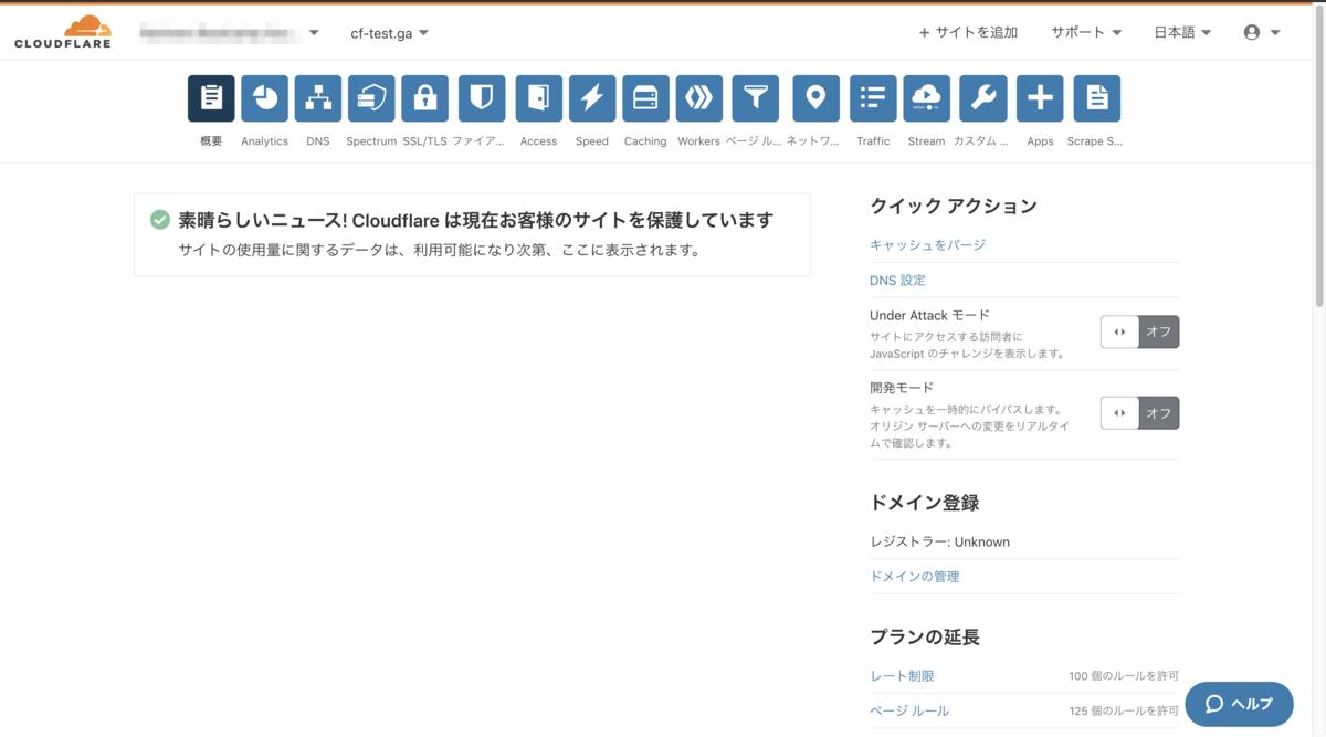 f:id:sbc_y_matsuda:20210226102325p:plain:w850