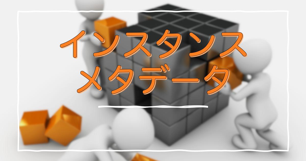 f:id:sbc_y_matsuda:20210630094758p:plain