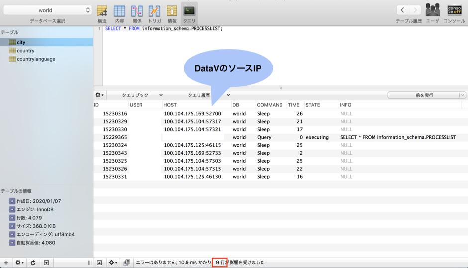 f:id:sbc_yoshii:20200203164120p:plain