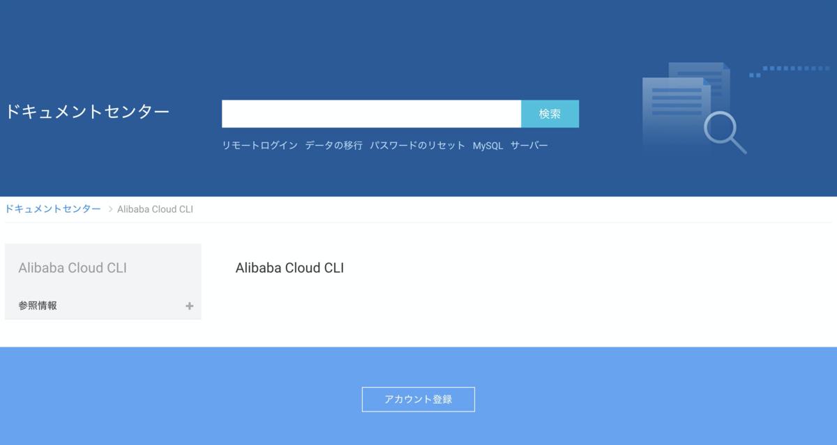 f:id:sbc_yoshimura:20191201101717p:plain:w600