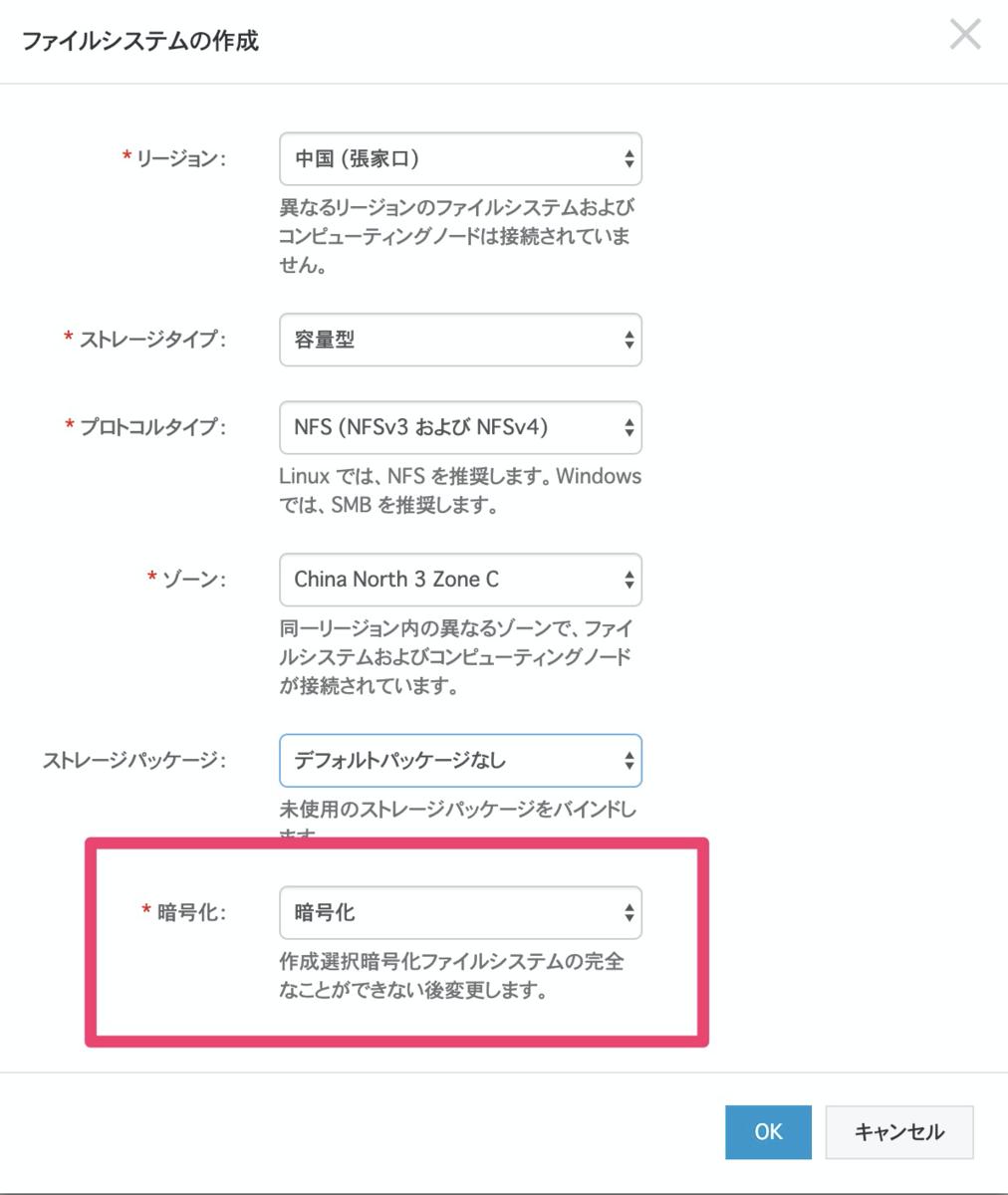 f:id:sbc_yoshimura:20200110142528p:plain:w600