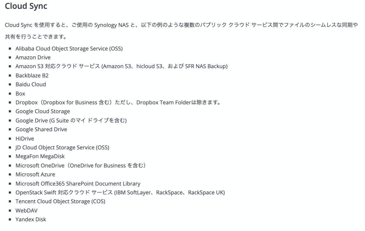 f:id:sbc_yoshimura:20201014120823p:plain