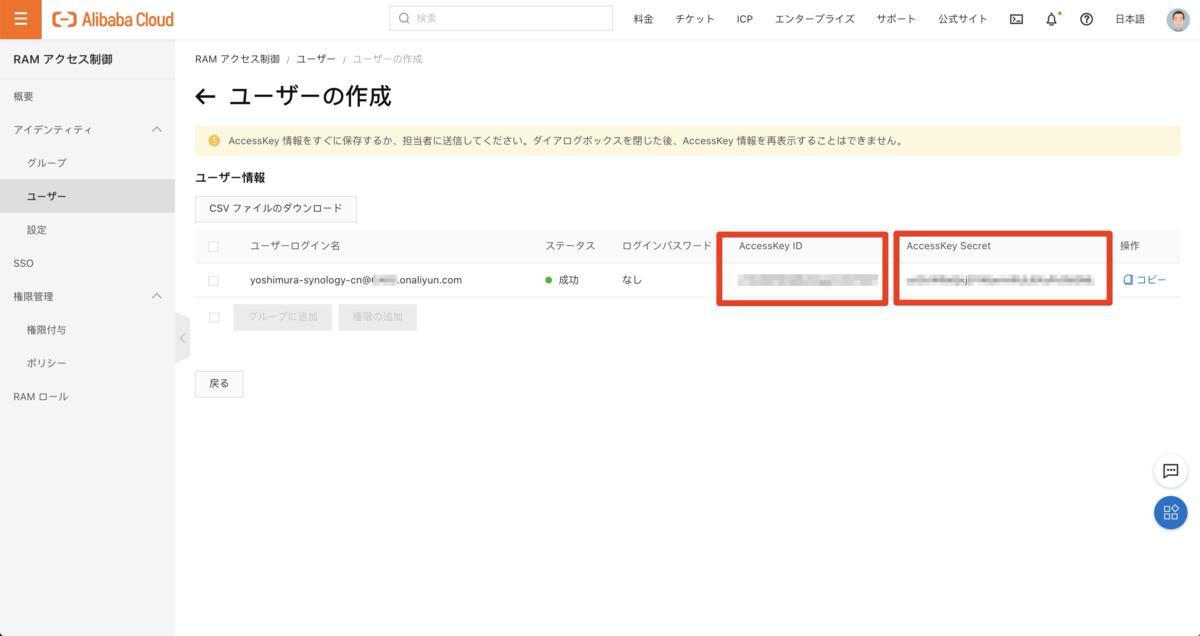 f:id:sbc_yoshimura:20201014143627p:plain