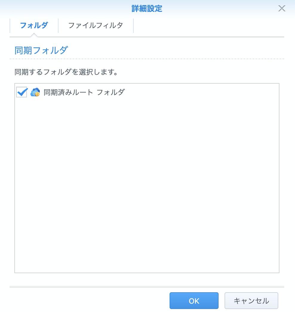 f:id:sbc_yoshimura:20201014144614p:plain