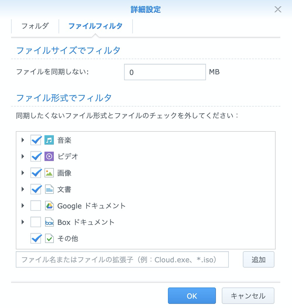 f:id:sbc_yoshimura:20201014144635p:plain