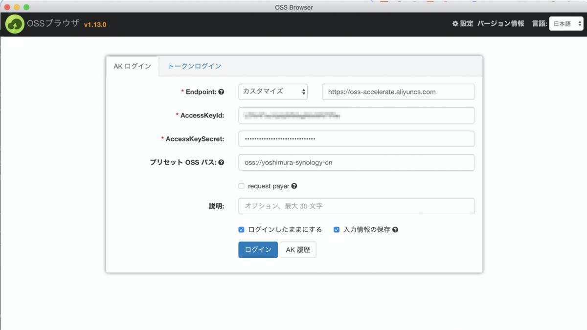 f:id:sbc_yoshimura:20201125165811p:plain
