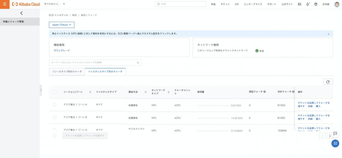 f:id:sbc_yoshimura:20201210191612p:plain