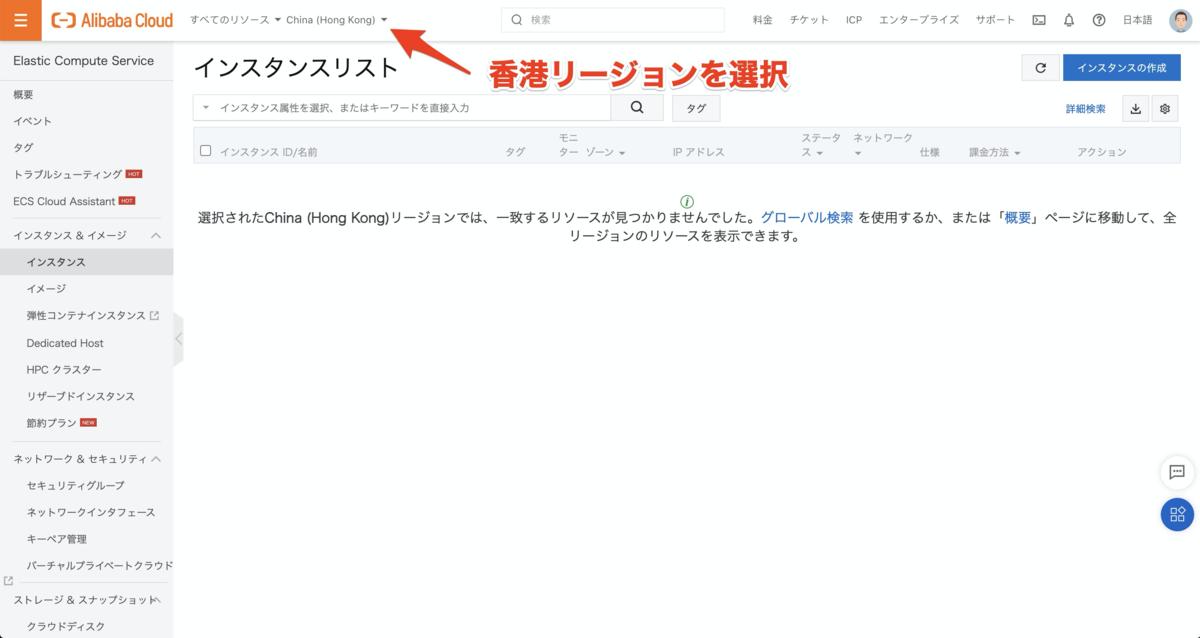 f:id:sbc_yoshimura:20210317122906p:plain