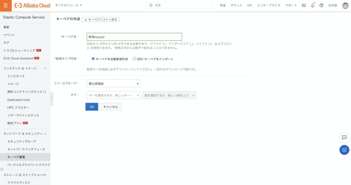 f:id:sbc_yoshimura:20210317124655p:plain