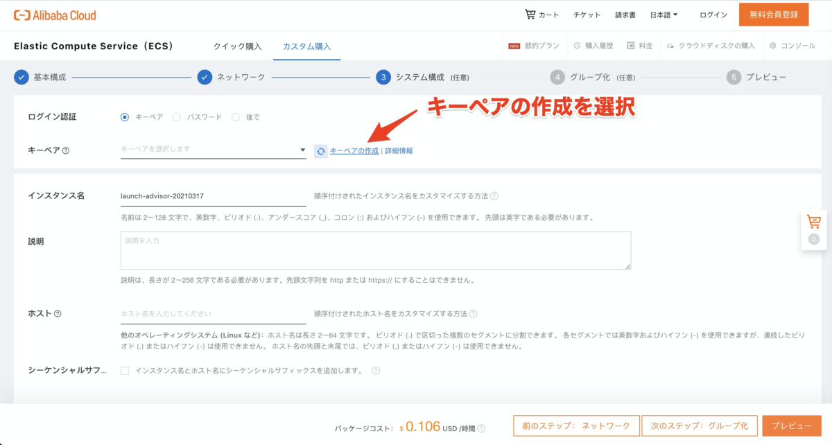 f:id:sbc_yoshimura:20210317124819p:plain