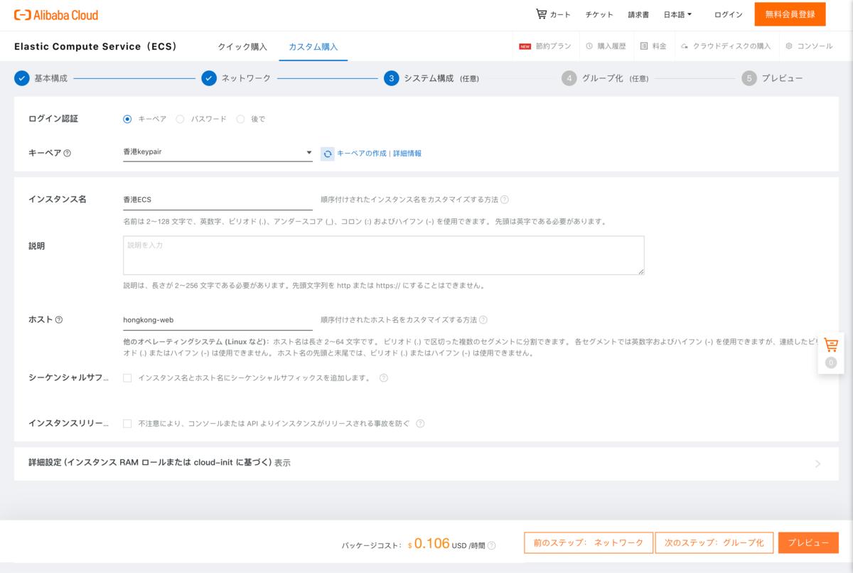 f:id:sbc_yoshimura:20210317125304p:plain