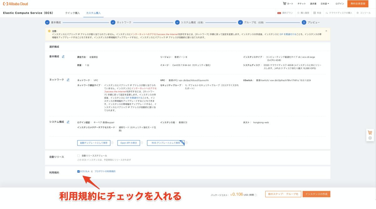 f:id:sbc_yoshimura:20210317125637p:plain
