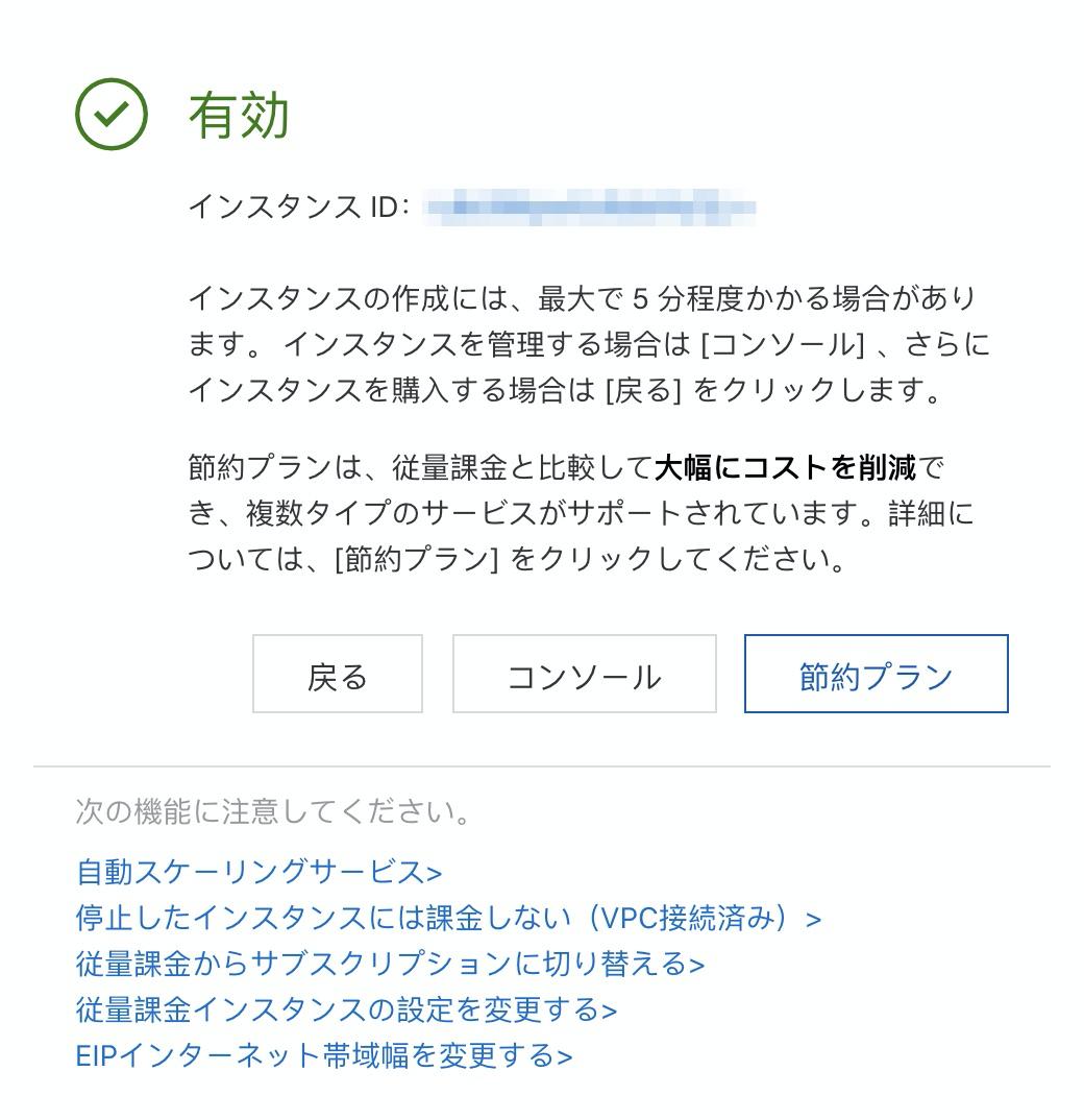 f:id:sbc_yoshimura:20210317130042p:plain