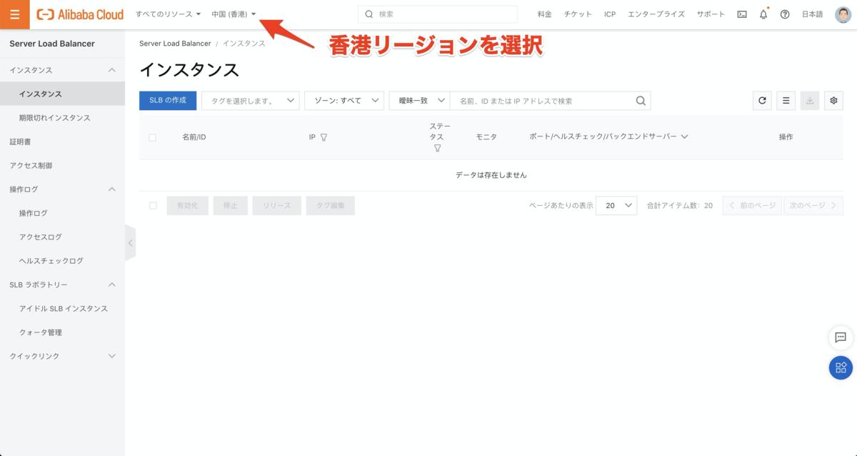 f:id:sbc_yoshimura:20210317130255p:plain