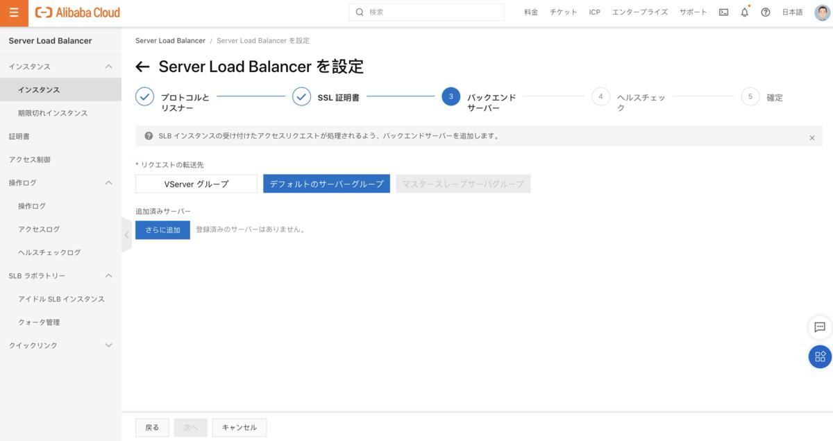 f:id:sbc_yoshimura:20210318112758p:plain