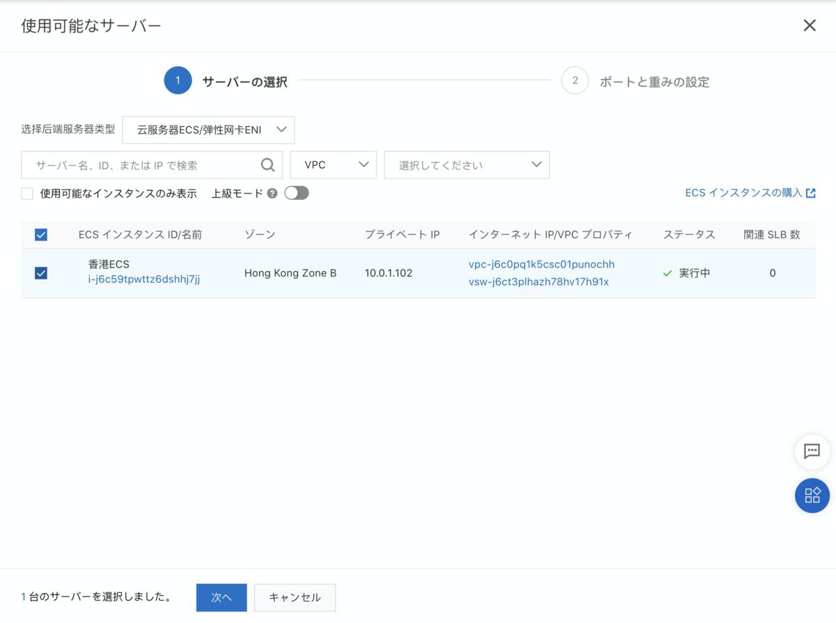f:id:sbc_yoshimura:20210318112914p:plain