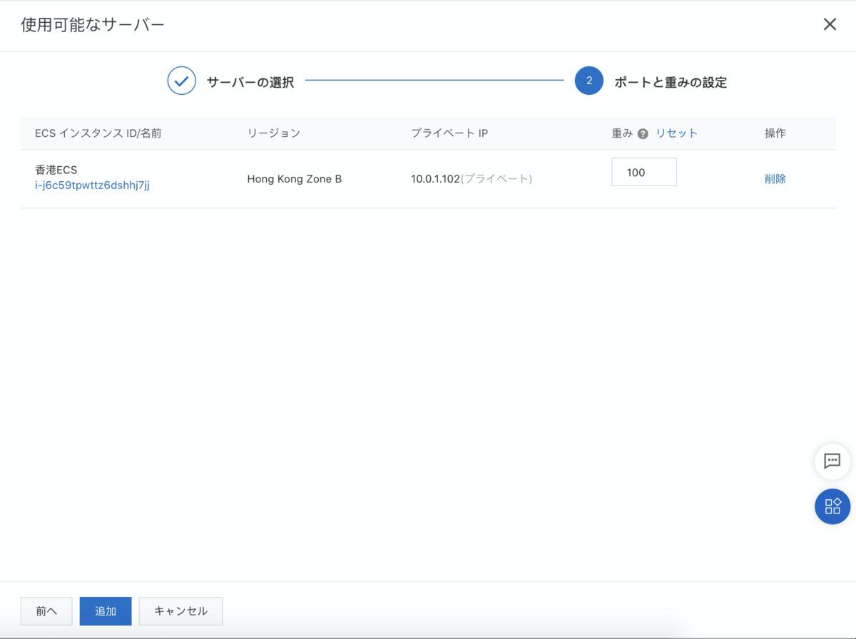 f:id:sbc_yoshimura:20210318113045p:plain
