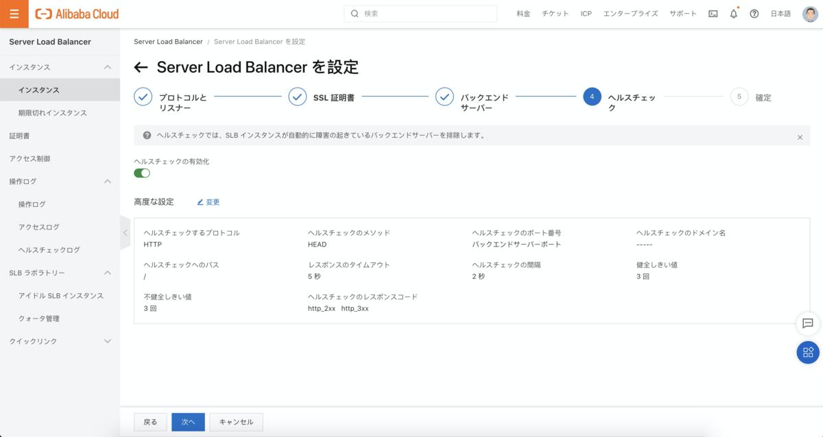f:id:sbc_yoshimura:20210318114324p:plain