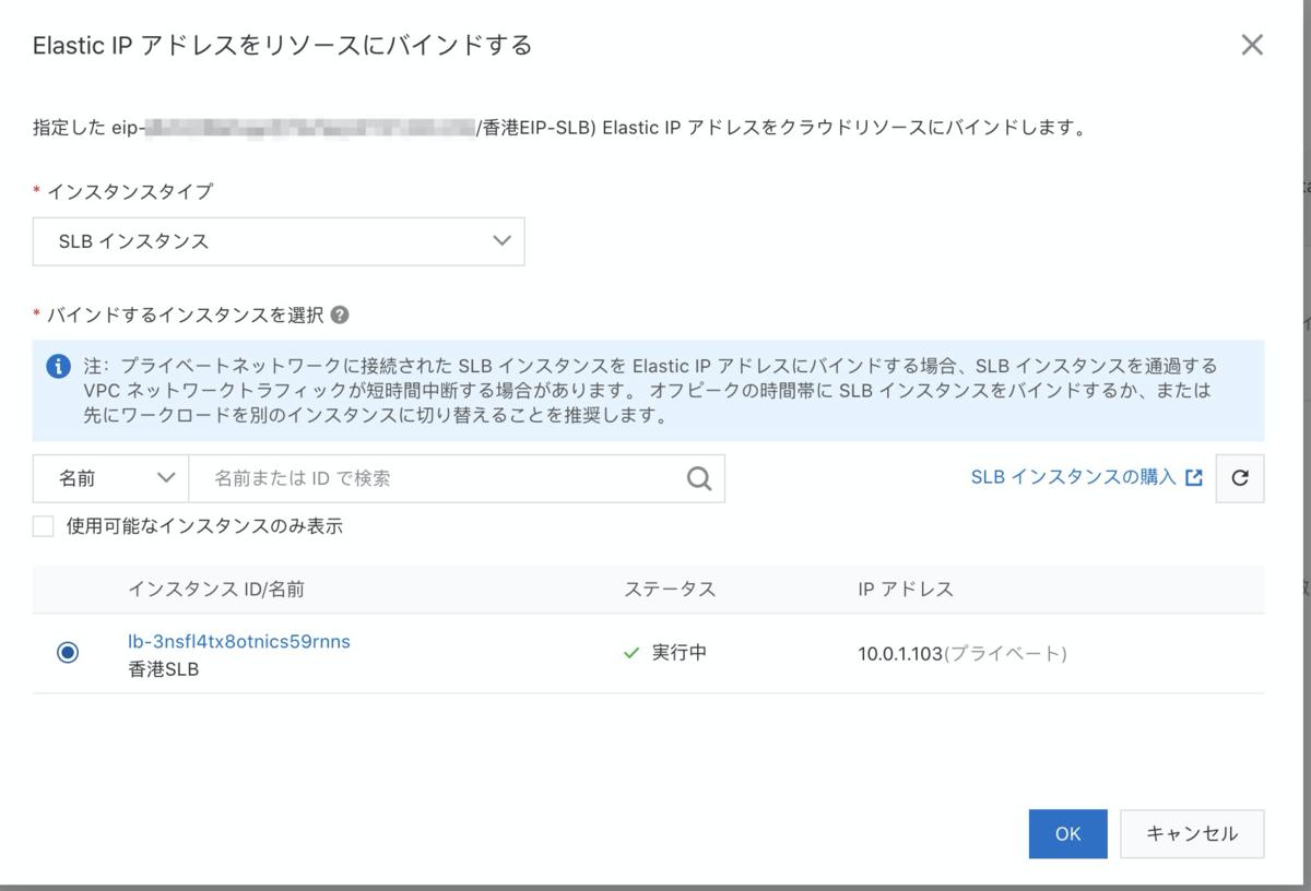 f:id:sbc_yoshimura:20210318115954p:plain