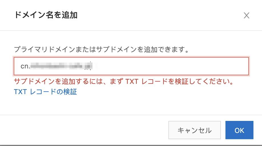 f:id:sbc_yoshimura:20210318122538p:plain