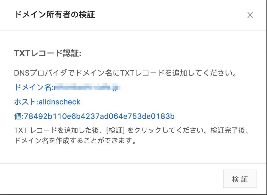 f:id:sbc_yoshimura:20210318122737p:plain