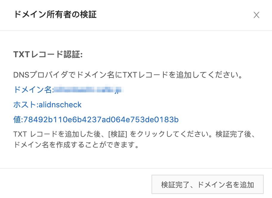 f:id:sbc_yoshimura:20210318123038p:plain