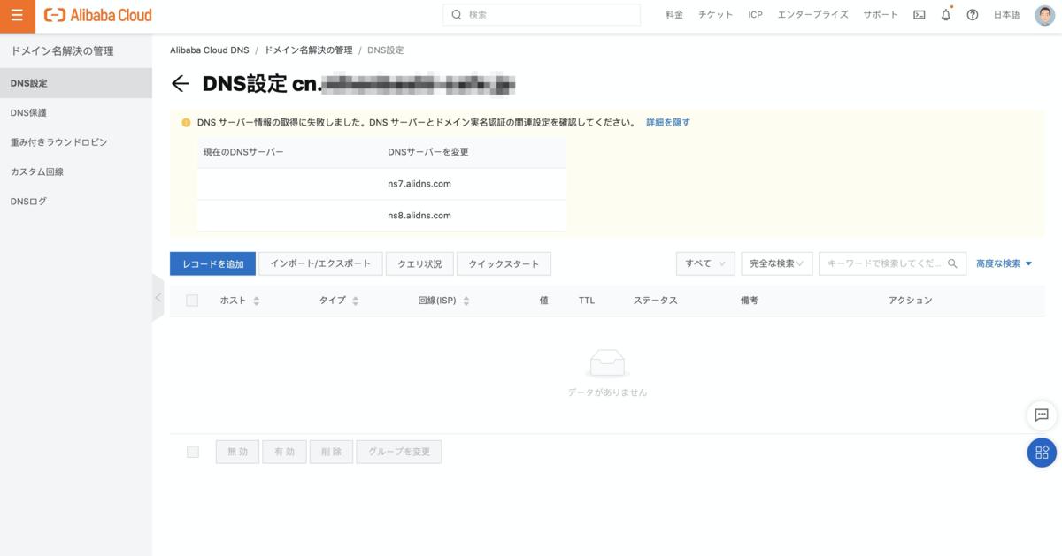 f:id:sbc_yoshimura:20210318123200p:plain