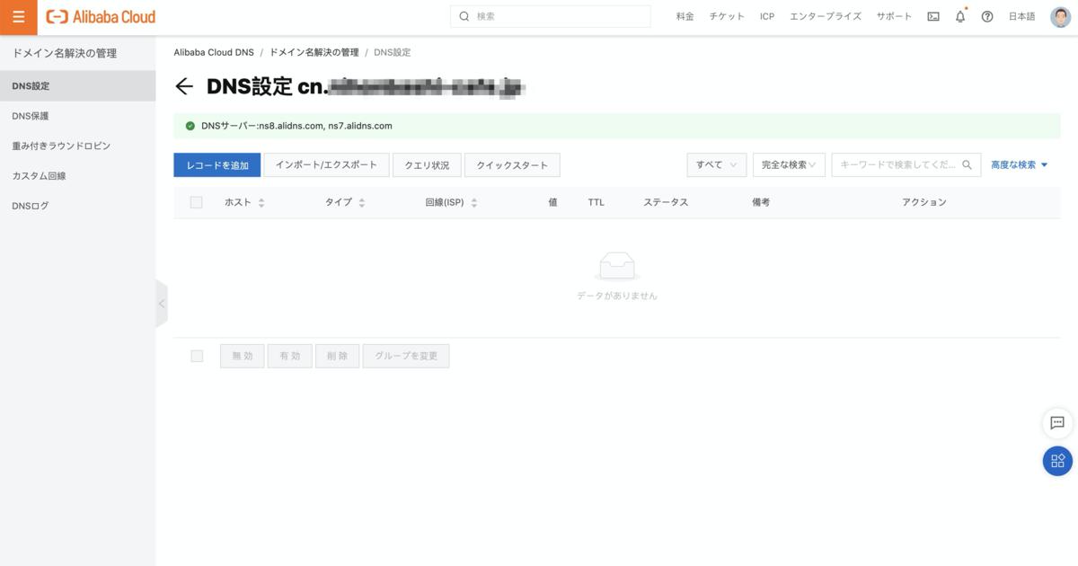 f:id:sbc_yoshimura:20210318123704p:plain