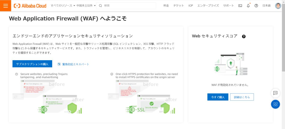 f:id:sbc_yoshimura:20210531175757p:plain:w720