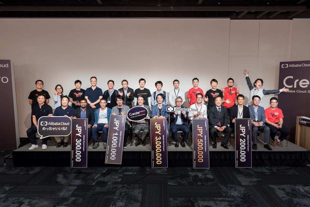 アリババグループ主催のスタートアップコンテスト東京予選「Create@Tokyo」