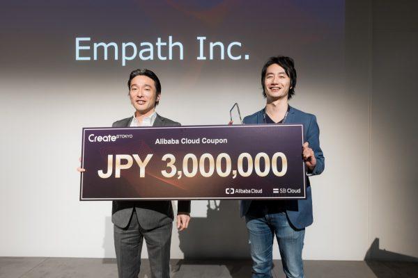 1位となったのは音声感情解析AI「Empath」を提供するEmpath Inc.です。