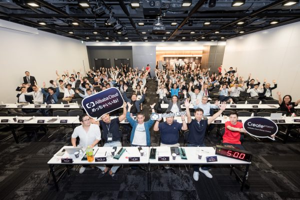 Alibaba Cloud Startup Contest 2018