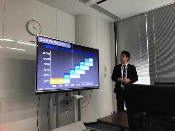 SBクラウド株式会社島田憲治②