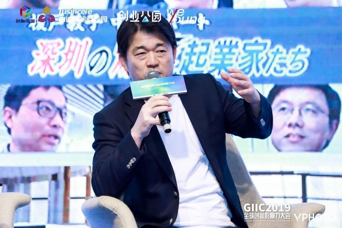 伊藤忠 石賀氏