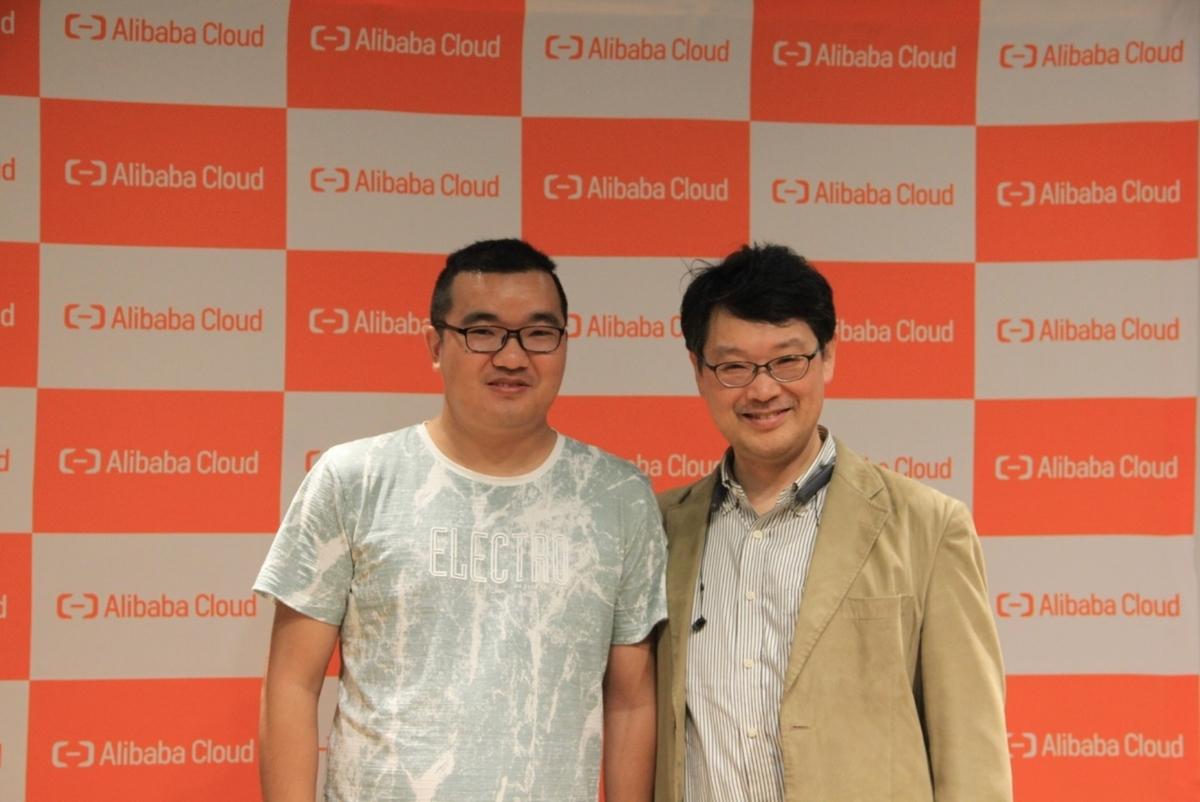 Alibaba Cloud Pu Ling氏とまつもとゆきひろ氏
