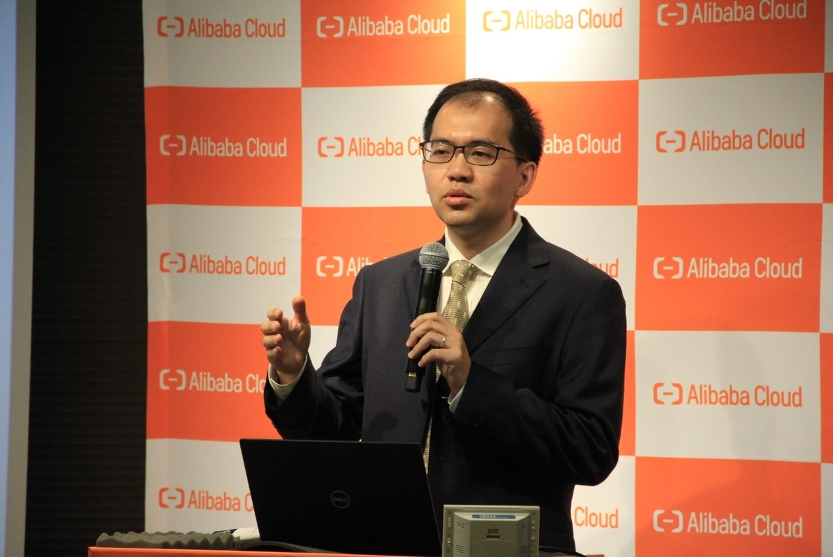 Alibaba Cloud Japan Leadアーキテクト ChenChen氏