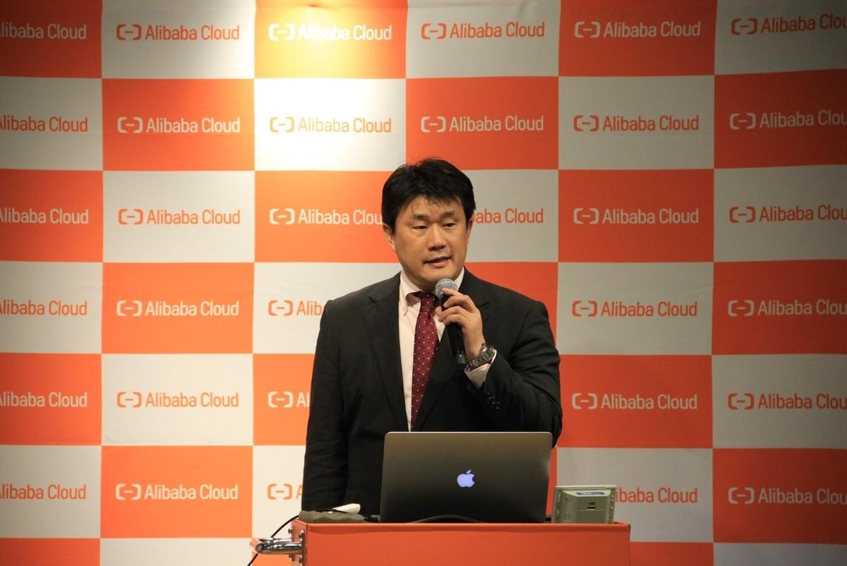 Alibaba Cloud Japanシニアソリューションアーキテクト 泉浩宣氏