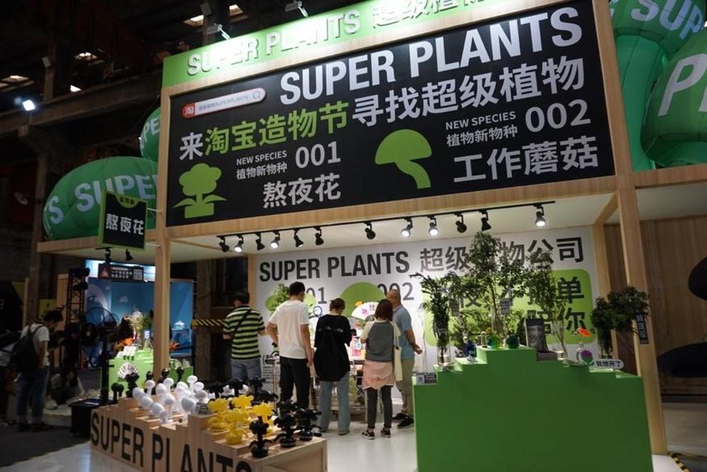 室内で育てるために特殊な加工がなされた植物を販売する店。実際に買う場合はタオバオのモールにアクセスする。
