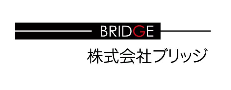 株式会社ブリッジ