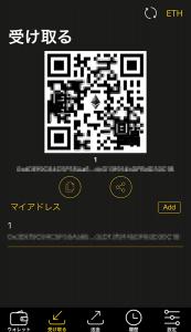 f:id:sbicb:20181214142657p:plain