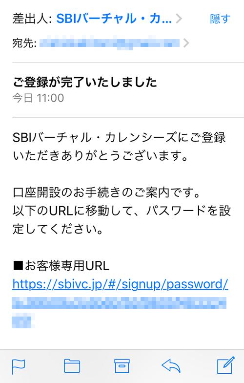 f:id:sbicb:20181214144523p:plain